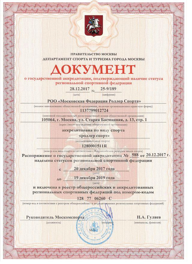 Сайт государственной компании документы создание сайта шаг за шагом php